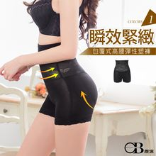 OrangeBear - High-waist Shaping Shorts (M-2L)