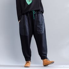 Epoch - Drawstring Harem Pants