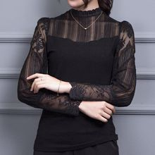 camikiss - Mock-neck Lace Panel Long-Sleeve Top