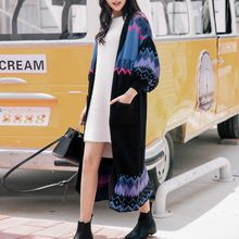 Isadora - Patterned Long Cardigan