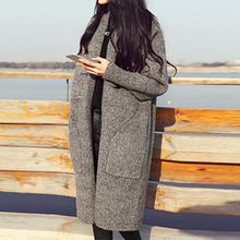 Fashion Street - Chunky Cardigan Coat