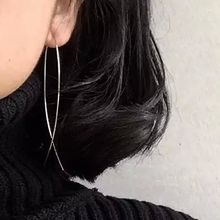 Nocturne - Single Threader Earring