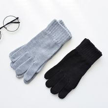 Cutie Bazaar - Plain Touchscreen Gloves