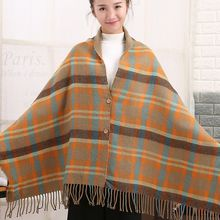 Rita Zita - Fringed Plaid Knit Cape