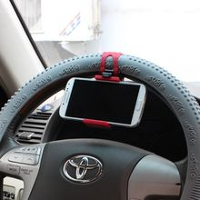 COZE - Steering Wheel Phone Holder