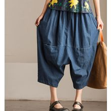 YORU - Wide-leg Drop Crotch Jeans