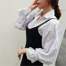 ERANZI - Puff-Sleeve Striped Shirt