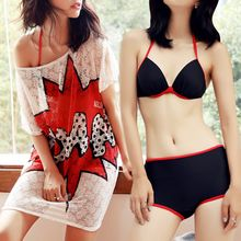 Sweet Splash - Set : Piped Bikini + Print Cover-up