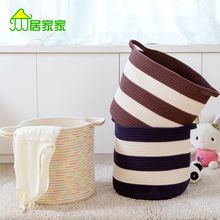 Home Simply - Laundry Bag