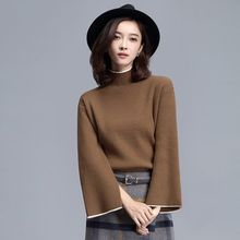 Sentubila - High-Neck Bell-Sleeve Sweater