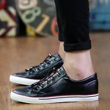 Preppy Boys - Faux-Leather Sneakers