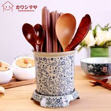 Kawa Simaya - Chopsticks Holder