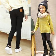 Madou - Kids Fleece-Lined Jeans