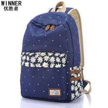 VIVA - Flower Canvas Backpack