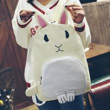 Seok - Rabbit Backpack