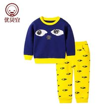 Yobaby - Kids Loungewear Set: Print Pullover + Pants