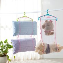 Yulu - Pillow Drying Net