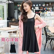 RingBear - Plain Slipdress
