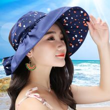 Salomi - Foldable Sun Hat