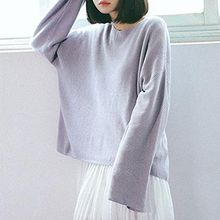 Cloud Nine - Knit Pullover