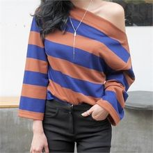 LIPHOP - Stripe Off-Shoulder Top