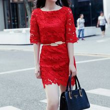 Strawberry Flower - Crochet Lace Elbow-Sleeve Dress