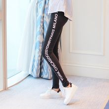 Machiga - Lettering Leggings