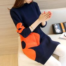 Ageha - Long-Sleeve Color Block knit Dress