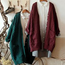 tete - Knit Cardigan