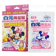 Hakugen - Ice-Non Cooling Gel Sheet (Mickey Mouse) (for Babies)